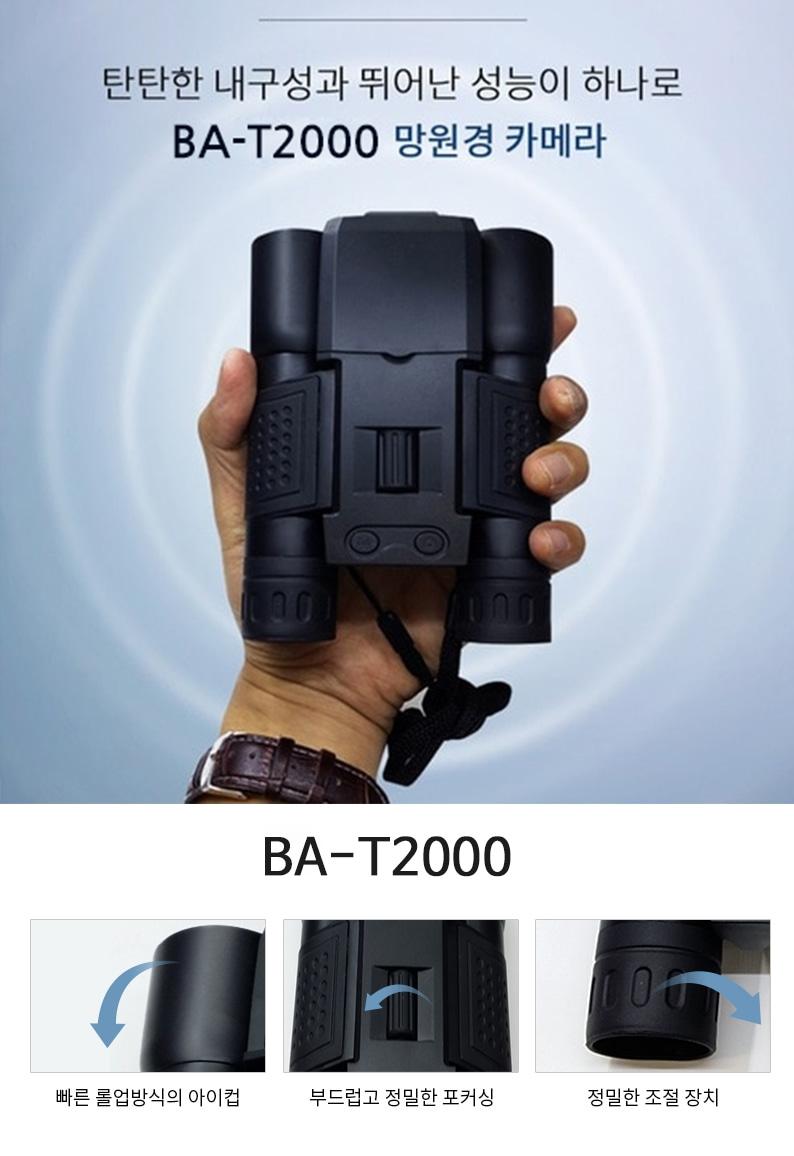b642c904bdd0fc71564cceb22ead50f2_1560581040_0638.jpg