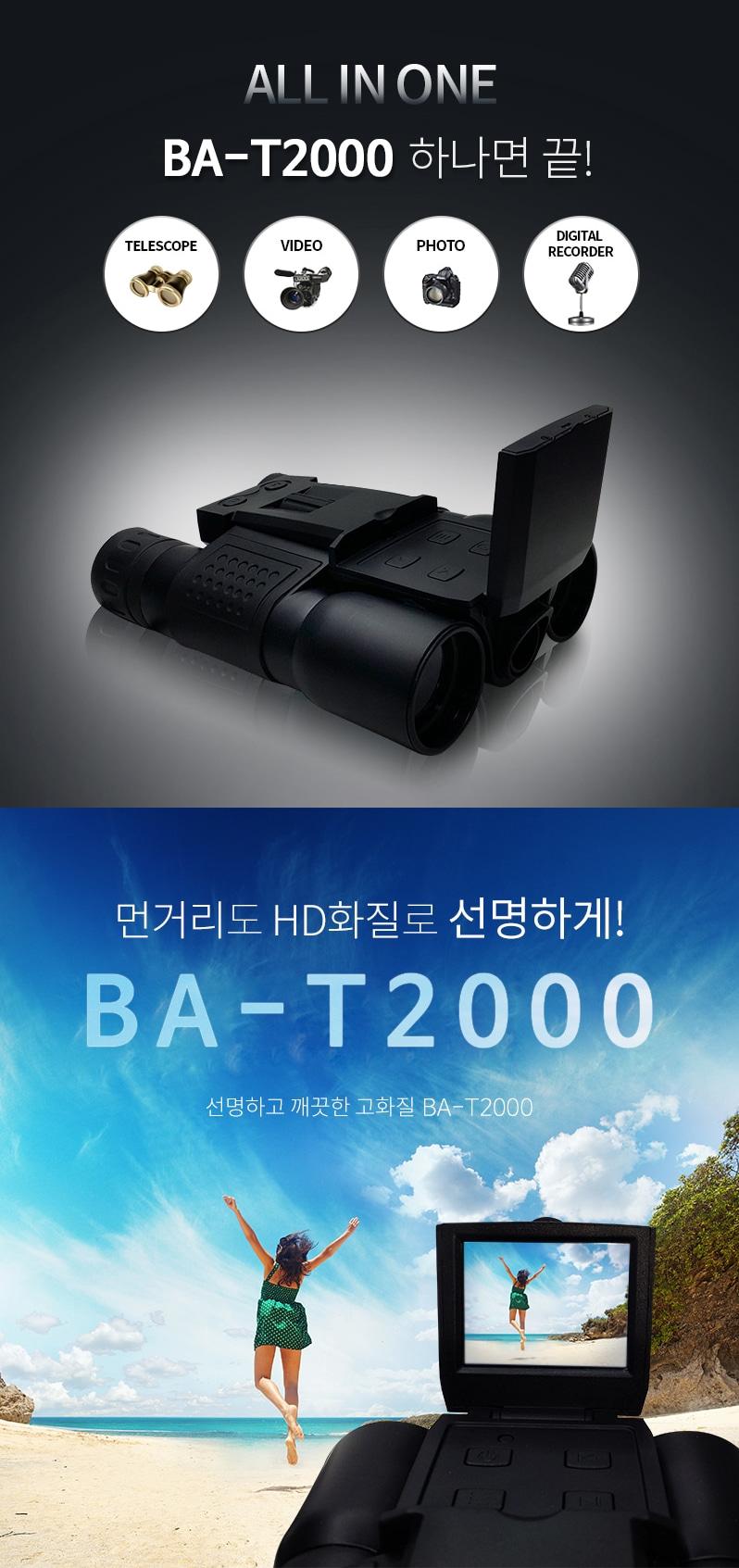 b642c904bdd0fc71564cceb22ead50f2_1560581040_1667.jpg